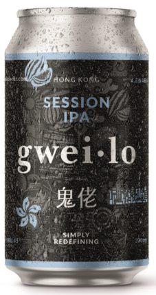 Gweilo Session IPA